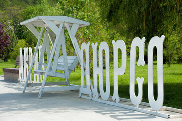 White bench between large words monuments at the embankment of Abrau-Durso, Novorossiysk, Russia