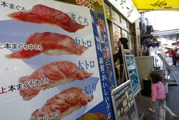 Images of Atlantic bluefin tuna sushi are displayed outside a sushi restaurant in Tokyo