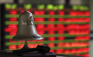 The Egyptian Exchange bell is seen at the stock exchange in Cairo