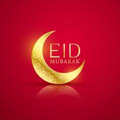 elegant eid mubarak background with crescent moon