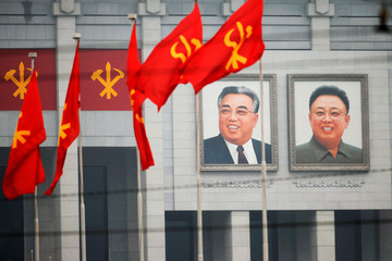 Pictures of former North Korean leaders Kim Il Sung and Kim Jong Il decorate April 25 House of Culture, the venue of Workers' Party of Korea (WPK) congress in Pyongyang