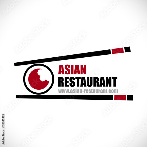 quotlogo restaurant japonais sushi asiatiquequot stock image and