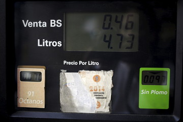 A fuel dispenser of Venezuela's state oil company PDVSA is pictured at its gas station in Caracas