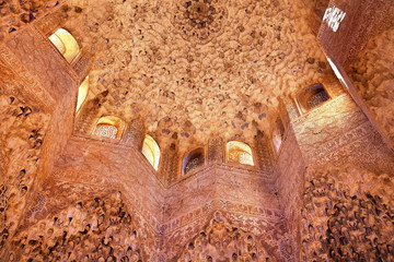 Star Shaped Domed Ceiling of the Sala de Albencerrajes Alhambra Granada Spain