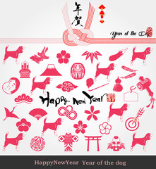 eps Vector image:Happy New Year! Year of the Dog icon