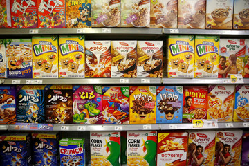 Cereal boxes for sale are displayed at a supermarket in Jerusalem