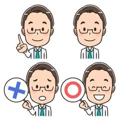 男性医師のアイコン風イラストのセット