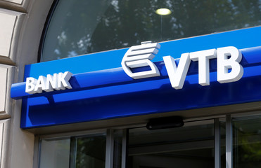 The logo of VTB bank is seen at a branch office in Vienna