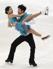 Maia Shibutani and Alex Shibutani perform during the ice dance short program competition at the ISU Four Continents Figure Skating Championships in Taipei