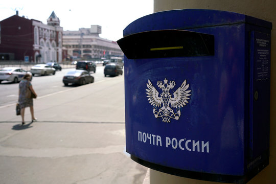 View shows mail box of Russian Post in Moscow