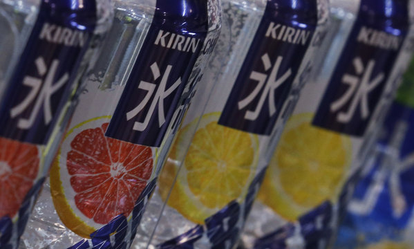The Kirin logo is seen on its liquor cans at a shop in Tokyo