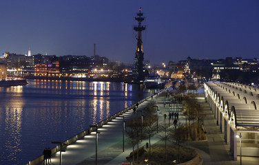 View shows embankment of Moskva river in Moscow
