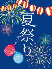 夏祭り ポスター