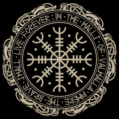 Aegishjalmur, Helm of awe helm of terror , Icelandic magical staves with scandinavian runes and dragons