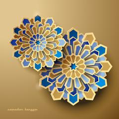 Paper vector graphic of islamic geometric art. Ramadan Kareem background with Islamic decorations.