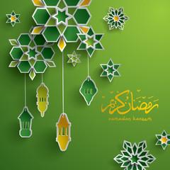 Ramadan paper graphic greeting card. Ramadan Kareem - Glorious month of Muslim year.