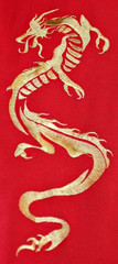 A dragon-design embroidery for the Chinese Lunar New Year is seen in Singapore