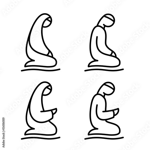 Muslim Man And Woman Making A Supplication Islamic Prayer Icons