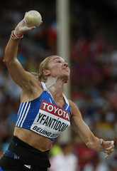 Yfantidou of Greece competes in the shot put event of the women's heptathlon during the 15th IAAF World Championships at the National Stadium in Beijing