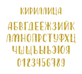Hand drawn russian cyrillic calligraphy brush script of capital letters. Gold glitter alphabet. Vector