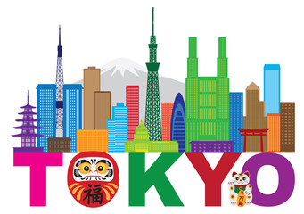 Tokyo City Skyline Text Color Illustration
