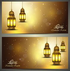 Ramadan Kareem greeting card with gold lantern