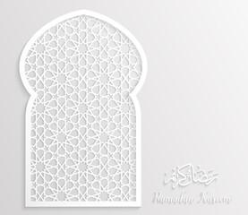 ramadan backgrounds vector,Ramadan kareem  arabic pattern white background