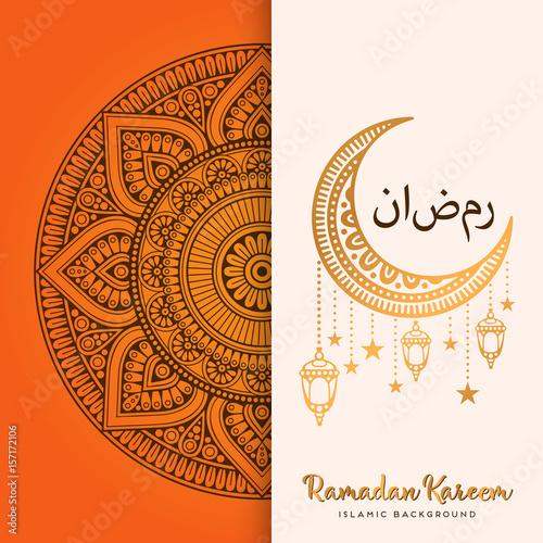Month ramadan greeting card with arabic calligraphy ramadan kareem month ramadan greeting card with arabic calligraphy ramadan kareem m4hsunfo