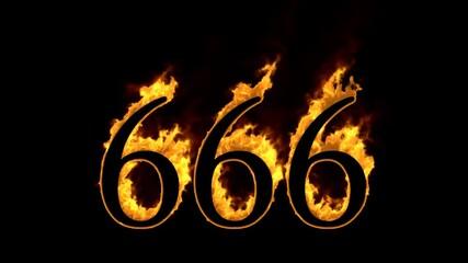 Buscar Fotos 666