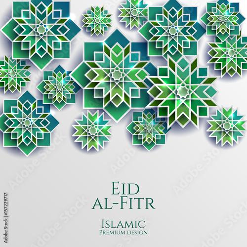 Beautiful Iftar Eid Al-Fitr Decorations - 500_F_157229717_PxUfON0Rer69n3CqfwwIc4lMiupMXiIm  Graphic_776981 .jpg