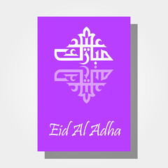 Happy eid mubarak design illustration of eid al adha poster