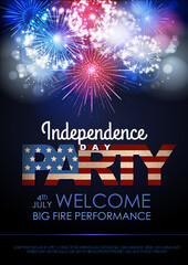 Independence day party poster with holiday firework