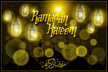 Ramadan Kareem gold greeting card on background. Vector illustration.