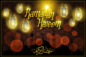 Ramadan Kareem greeting with beautiful illuminated arabic lamp and hand drawn calligraphy lettering on night cityscape red background. Vector illustration.