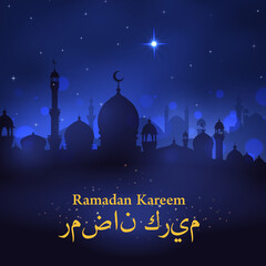 Vector greeting card of mosque for Ramadan Kareem