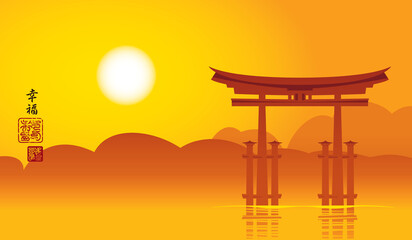 Japanese landscape with a torii gate in the background of misty mountains. Chinese character Happiness