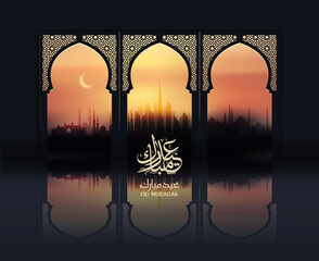 Eid Mubarak Islamic vector design greeting card template with arabic galligraphy wishes Eid Mubarak for United Arab emirates and muslim people- Translation: Eid Mubarak