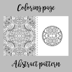 Coloring page design with abstract pattern
