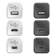 Collection of usb ports