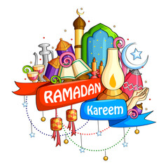 Ramadan Kareem Blessing for Eid background