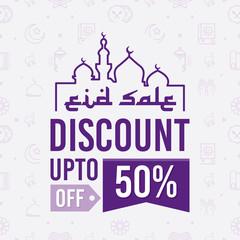 Creative Eid Sale Poster, Sale Banner, Sale Flyer, Sale Background, Discount upto 50% Off, Vector Sale Illustration.