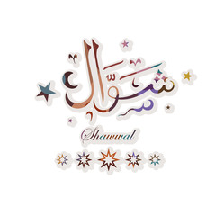 Shawwal greeting card with Arabic calligraphy