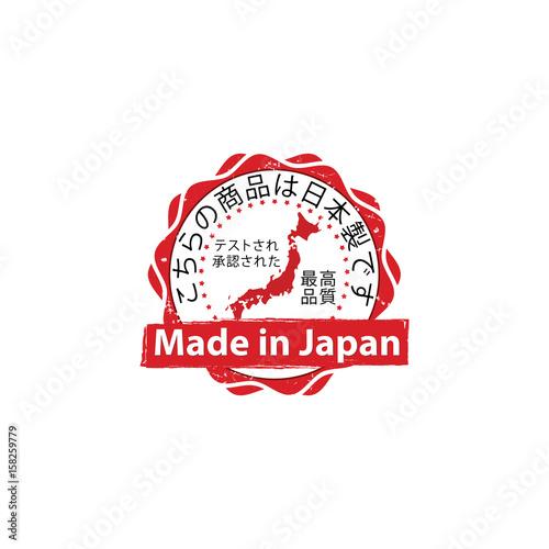 Made In Japan Premium Quality Satisfaction Guaranteed Japanese - Japan map flag
