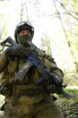 Photo of special forces soldier