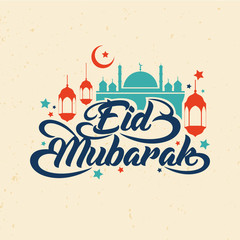 Modern Islamic Eid Mubarak Card - Colorful Modern Eid Card