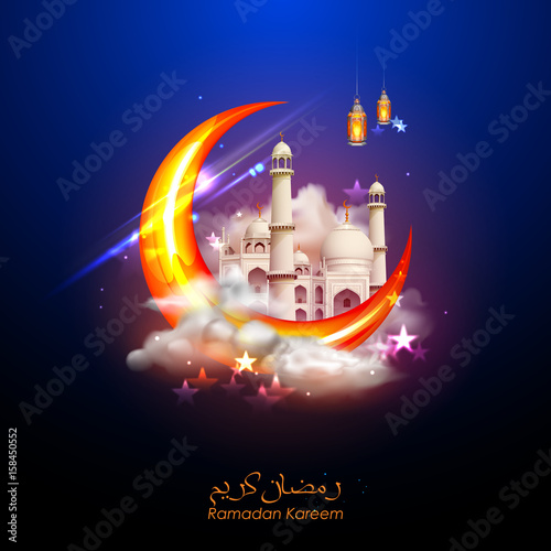 Ramadan kareem generous ramadan greetings in arabic freehand with ramadan kareem generous ramadan greetings in arabic freehand with mosque m4hsunfo