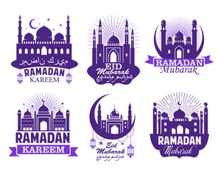 Ramadan Kareem muslim religion festival symbol set