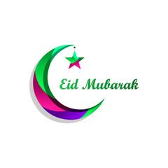 happy mubarak. green color