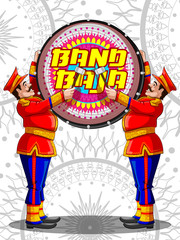 Marching Music Brass Band for festival celebration
