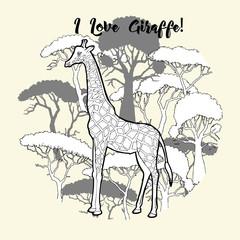 Giraffe and savanna trees print